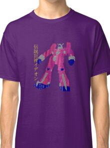 Glitch God Ideon Classic T-Shirt