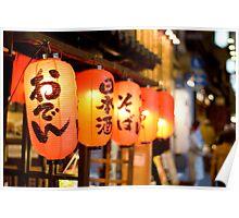 Shop Lanterns  Poster