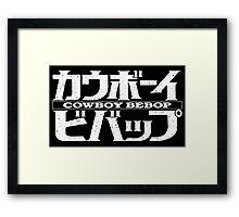 Cowboy Bebop logo Framed Print