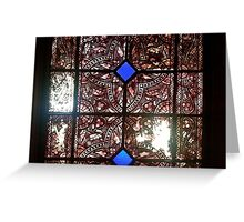 Stained glass in historical building Greeting Card