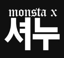 Monsta X Shownu Name/Logo 2 One Piece - Short Sleeve