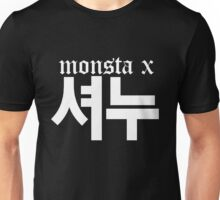 Monsta X Shownu Name/Logo 2 Unisex T-Shirt