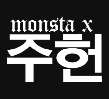 Monsta X Jooheon Name/Logo 2 Kids Tee