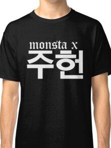 Monsta X Jooheon Name/Logo 2 Classic T-Shirt