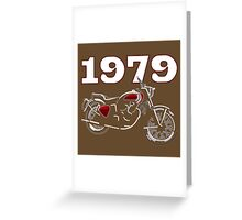 Roger - 1979 Greeting Card