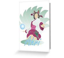 Dynasty Ahri - League of Legends Greeting Card
