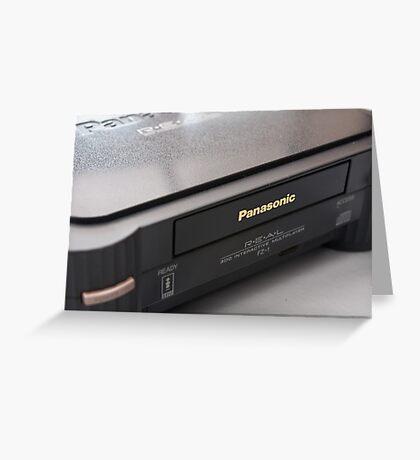 Panasonic 3DO Greeting Card