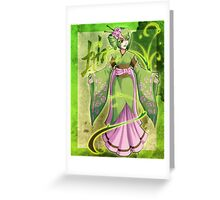 Mages of the Elements .:. Earth Greeting Card
