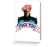 Angry Loki Greeting Card