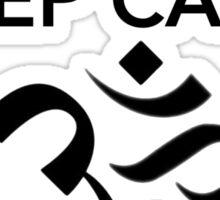 Keep Calm Om Reincarnate Sticker