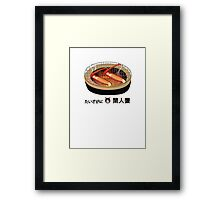 Grill Japanese Crab legs Framed Print