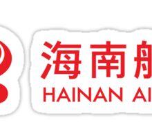 Hainan Airlines Sticker