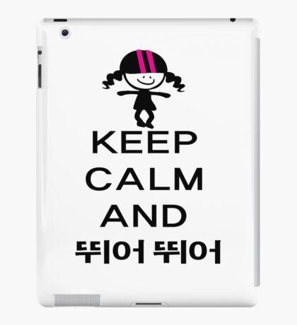 Keep calm and jump jump kpop iPad Case/Skin