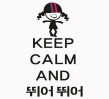 Keep calm and jump jump kpop Kids Clothes