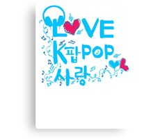 LOVE kpop SARNAG Canvas Print
