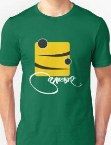 Aakar T-Shirt
