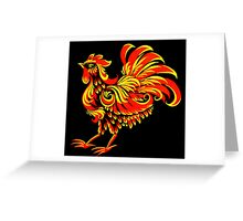 Khokhloma rooster Greeting Card