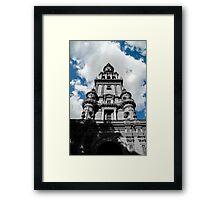 Sevilla - Plaza de Espana Framed Print