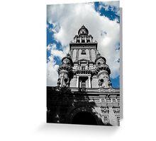 Sevilla - Plaza de Espana Greeting Card