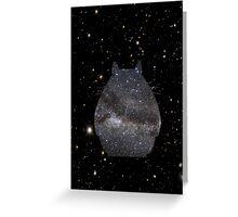 Space Totoro Greeting Card
