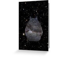 Space Totoro Greeting Card