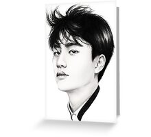 D.O. Greeting Card