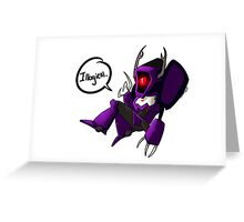 Baby Shockwave Greeting Card