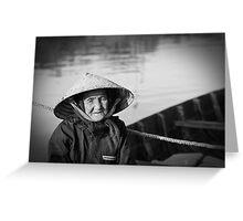 Vietnam - Begger on canoe in Hoi Ann Greeting Card