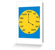 Funny French Clock Greeting Card
