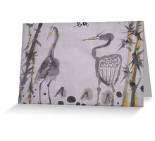 egrets walking Greeting Card