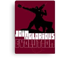 [V2] - Join the glorious evolution! Canvas Print