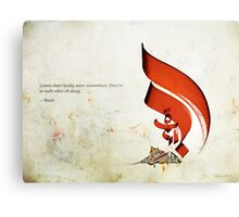 Arabic Calligraphy - Rumi - Lovers Canvas Print