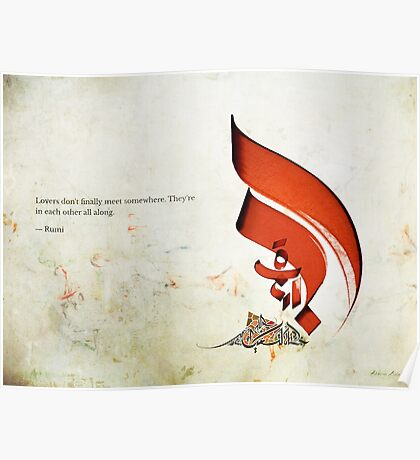 Arabic Calligraphy - Rumi - Lovers Poster