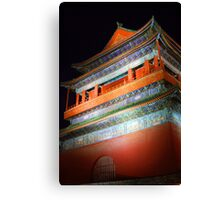 The Forbidden City Canvas Print
