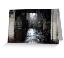 Beijing Alley Greeting Card
