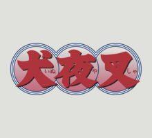 inuyasha logo anime manga shirt by ToDum2Lov3