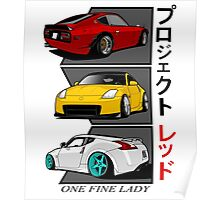 One Fine Lady Poster