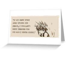 Goku - If my cage... Greeting Card