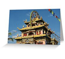 Buddhist Golden Temple, Sepectacular Location and Picture, India Greeting Card
