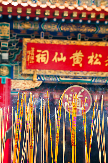 Wong Tai Sin Temple 2 by Paul Thompson Photography