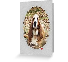 Goodbye Precious Girl Greeting Card