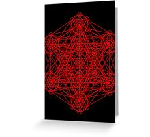 Infinity Cube Greeting Card