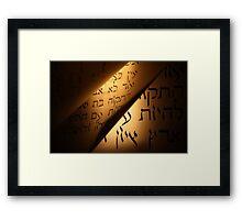 Hatikva / Espoir / hope / התקוה Framed Print