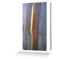 In the flash of the forest Greeting Card