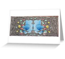 When you look inside... Greeting Card