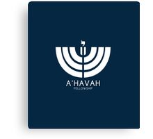 A'HAVAH FELLOWSHIP LOGO Canvas Print
