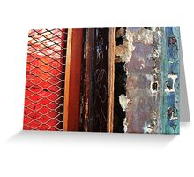Urban Decay Greeting Card
