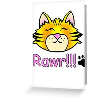 tiger baby RAWR Greeting Card