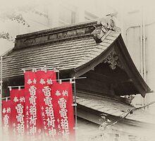 Shinjuku Shrine by superpope