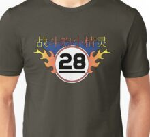 Fighting Elves Unisex T-Shirt
